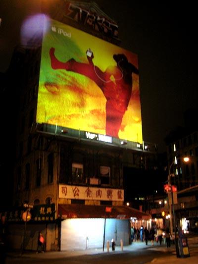 chinatown3457.jpg